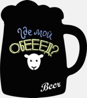 Магнитная доска на холодильник Кружка пива купить в Минске +375447651009