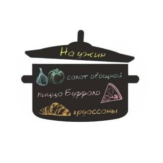 Магнитная доска на холодильник Минск