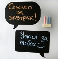 Магнитная доска на холодильник Диалог Купить в Минске +375447651009