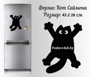 Магнитная доска на холодильник «Кот Саймона» №2 купить Минск +375447651009