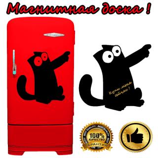 Доска на холодильник Саймон купить в Минске +375447651009