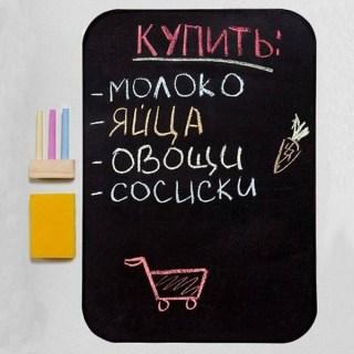 Магнитная доска на холодильник прямоугольная Минск