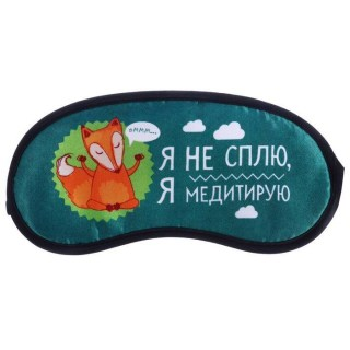 маска для сна лисичка гелевая  купить