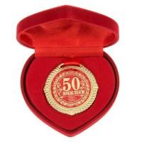 Медаль «50 лет» в бархатной коробке купить Минск