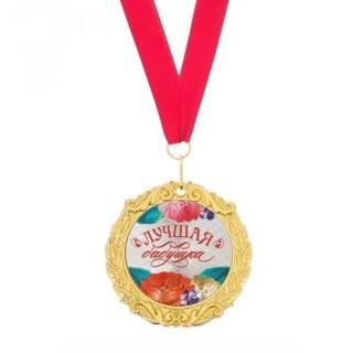Медаль «Лучшая бабушка» с цветами в подарочной коробке купить Минск +375447651009