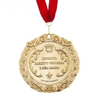 Медаль на ленте «70 лет» купить в Минске +375447651009