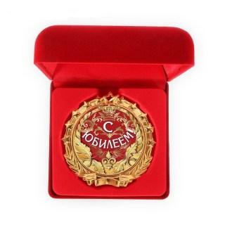 Медаль со звездами в бархатной коробке «С юбилеем» купить в Минске +375447651009