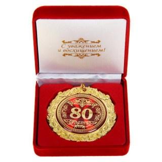 medal-v-barkhatnoj-korobke-80-let_1