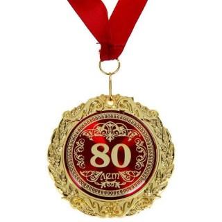 medal-v-barkhatnoj-korobke-80-let_2