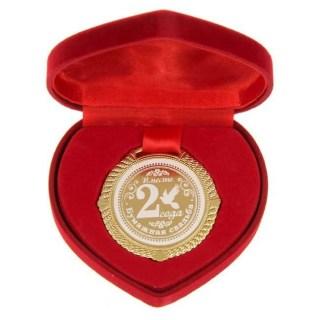 Медаль в бархатной коробке 'Бумажная свадьба' 2 года вместе Минск