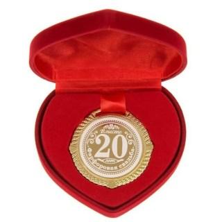 Купить Медаль в бархатной коробке «Фарфоровая свадьба» 20 лет вместе Минск