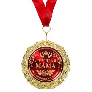 Медаль в бархатной коробке «Лучшая мама» купить Минск