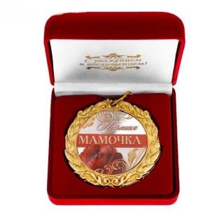 Медаль в бархатной коробке «Лучшая мамочка» с розой купить в Минске +375447651009