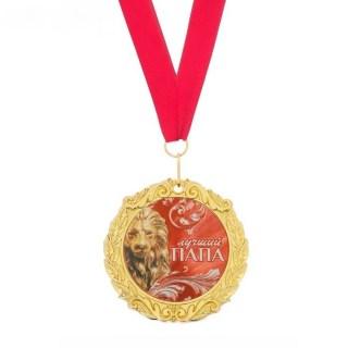 Медаль в бархатной коробке «Лучший папа» со львом купить в Минске +375447651009