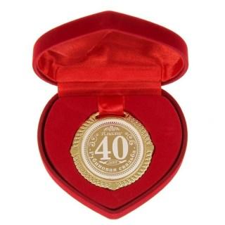 Купить Медаль в бархатной коробке «Рубиновая свадьба» 40 лет вместе Минск