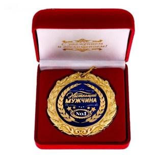 Медаль в бархатной коробке «За смелость и выдержку» купить в Минске +375447651009