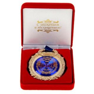 Медаль в бархатной коробке 'Золотой папа' Минск
