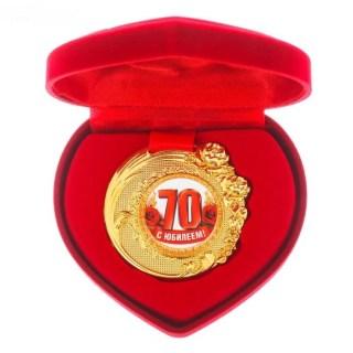 Медаль в коробке сердце «С юбилеем 70 лет» купить в Минске +375447651009