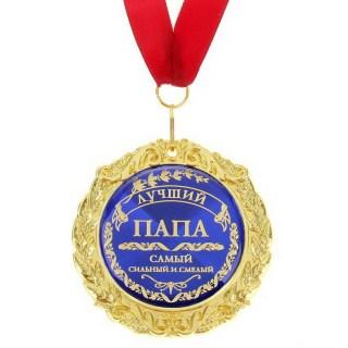 Медаль в подарочной открытке «Лучший папа» купить Минск