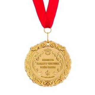 Медаль юбилейная в бархатной коробке «50 лет» купить в Минске +375447651009