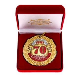 Медаль юбилейная в бархатной коробке «70 лет» купить в Минске +375447651009