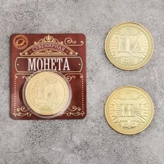Монета с ответами «Да-Нет» сувенирная купить в Минске +375447651009