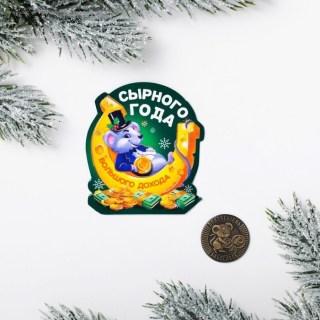 Монета сувенирная «На удачу» купить в Минске +375447651009