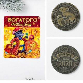 Монета сувенирная «Год богатства и достатка» купить в Минске +375447651009
