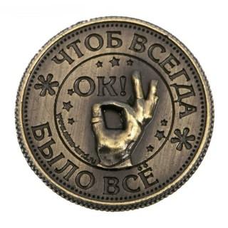 Монета сувенирная «ОК» купить в Минске +375447651009