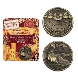 Монета сувенирная «Рог изобилия» купить в Минске +375447651009