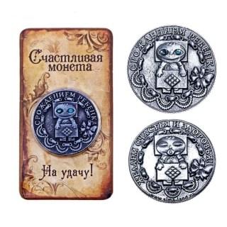 Монета сувенирная «С рождением ребенка» купить в Минске +375447651009