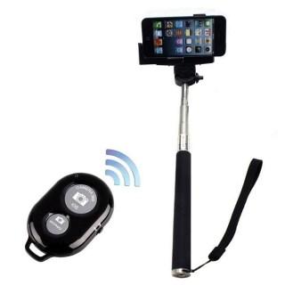 Монопод для селфи с пультом Bluetooth купить
