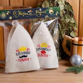 Набор банных шапок «Хозяева бани» 2 шт. купить в Минске +375447651009