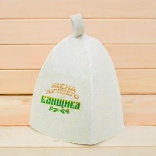 Набор банных шапок «Лучший банщик» 2 шт. купить в Минске +375447651009