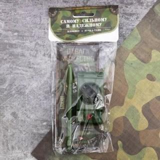 Набор:блокнот+ручка с подставкой «Самому сильному» купить в Минске +375447651009