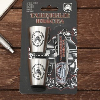 Набор «Броня крепка»: нож-мультитул, 2 стопки купить в Минске +375447651009