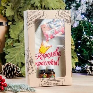 Набор для бани «Королева» шапка+2 эфирных масла купить в Минске +375447651009