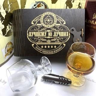 Подарочный набор для коньяка «Лучший из лучших» на 2 персоны + Мультитул 7в1 Минск +375447651009