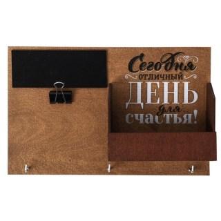 Набор для оформления прихожей «Отличный день» купить в Минске +375447651009