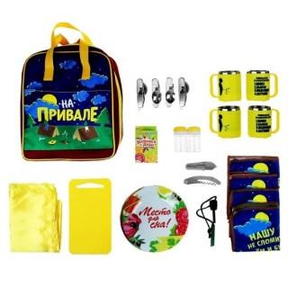 Набор для пикника в сумке «На привале» на 4 персоны Минск +375447651009