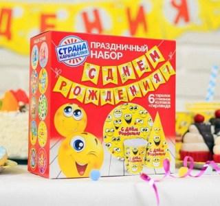 Набор для праздника «С Днем Рождения» Минск