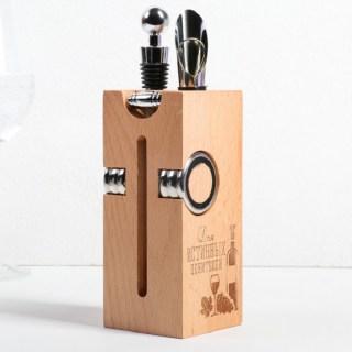 Набор для вина на деревянной подставке «Для истинных ценителей» купить в Минске +375447651009