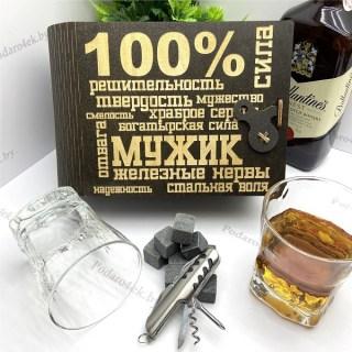 Набор для виски «100% МУЖИК» на 2 персоны с мультитулом Минск +375447651009