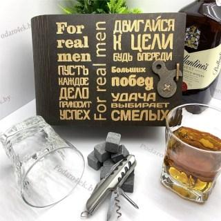 Набор для виски «For real men» на 2 персоны с мультитулом Минск +375447651009