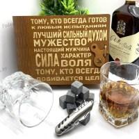 Набор для виски «Сила. Власть. Характер» на 2 персоны с мультитулом Минск +375447651009