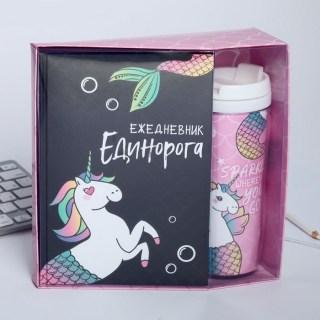 Набор:ежедневник+термостакан «Единорог» купить в Минске +375447651009