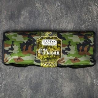 Набор-фартук для шашлыка и барбекю «Лучший рыбак» камуфляж купить в Минске +375447651009