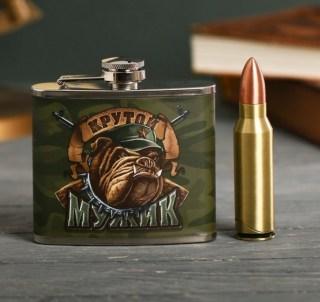 Набор: фляжка 150 мл+зажигалка «Самый крутой мужик» купить в Минске +375447651009