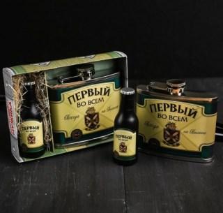 Набор: фляжка 150 мл+зажигалка «Всегда на высоте» купить в Минске +375447651009