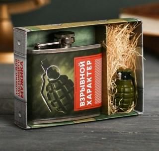 Набор: фляжка 150 мл+зажигалка «Взрывной характер» купить в Минске +375447651009